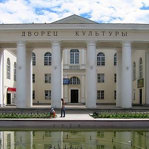 Дворцы и дома культуры Купавны