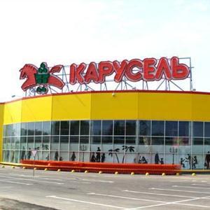 Гипермаркеты Купавны