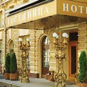 Гостиницы Купавны