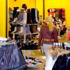 Магазины одежды и обуви Купавны