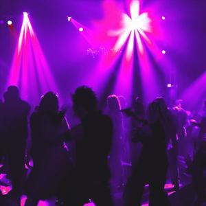 Ночные клубы Купавны