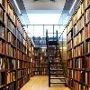 Библиотеки в Купавне