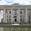 Дворцы и дома культуры в Купавне