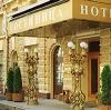 Гостиницы в Купавне