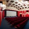Кинотеатры в Купавне