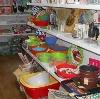 Магазины хозтоваров в Купавне