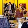 Магазины одежды и обуви в Купавне