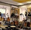 Музыкальные магазины в Купавне