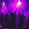 Ночные клубы в Купавне