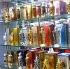 Парфюмерные магазины в Купавне