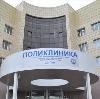 Поликлиники в Купавне