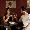 Рестораны, кафе, бары в Купавне
