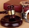 Суды в Купавне