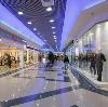 Торговые центры в Купавне