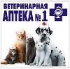 Ветеринарные аптеки в Купавне