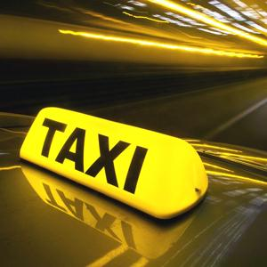 Такси Купавны
