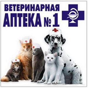 Ветеринарные аптеки Купавны