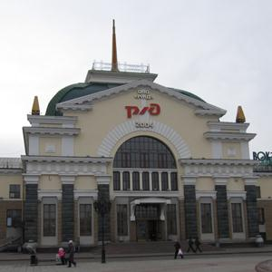 Железнодорожные вокзалы Купавны
